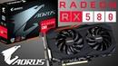 ТЕСТ ВИДЕОКАРТЫ Gigabyte Radeon RX 580 Aorus 8GB