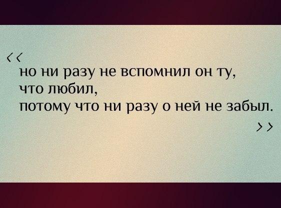 http://cs323825.vk.me/v323825158/6611/uVH3DGIykZY.jpg