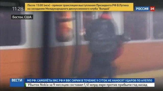 Новости на «Россия 24» • Пассажиры бостонского метро покидали дымящийся поезд через окна