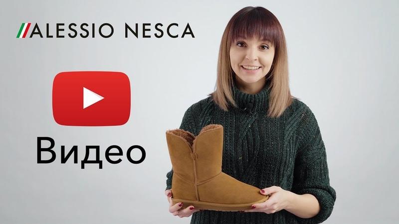 Обзор дутых сапог Alessio Nesca. Артикул 01605050.