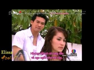 Sawan Biang - Sin Sood Suk Tee (MV)