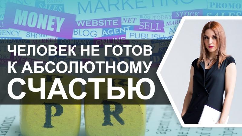 Отзыв основателя маркетингового агентства Анастасии Царёвой после I III курсов ИСИ Human 2 0