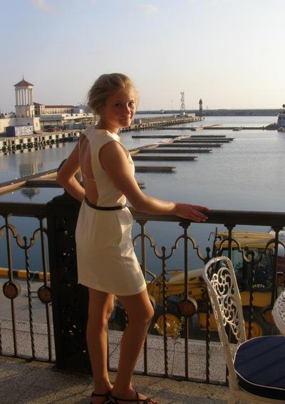 Саша Дергачёва, 26 июня 1996, Красноярск, id95391843