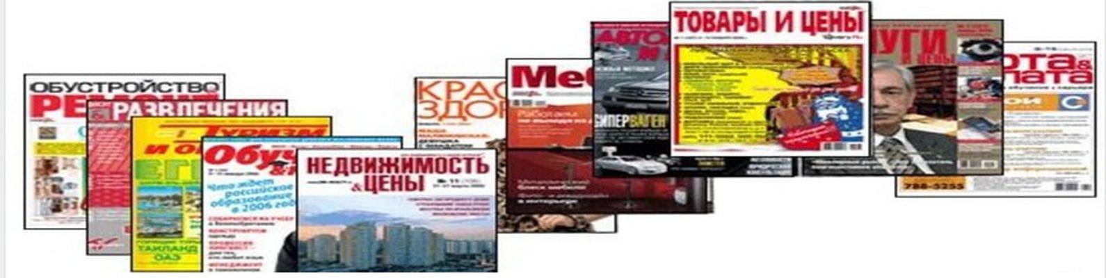 Псков доска объявлений на vk.com где лучше разместить объявление о продаже автомобиля