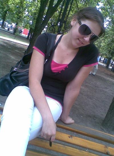 Арина Арнтгольц, 26 июля 1994, Луганск, id154935140
