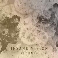 Insane Vision - Поддержи нас на BACK TO ZERO !!!