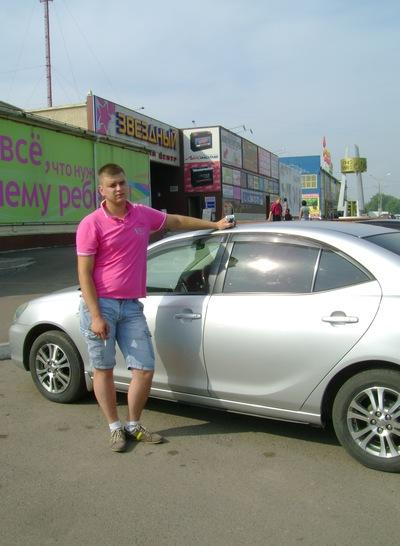 Кирилл Алексейцев, 26 января , Красноярск, id80798899