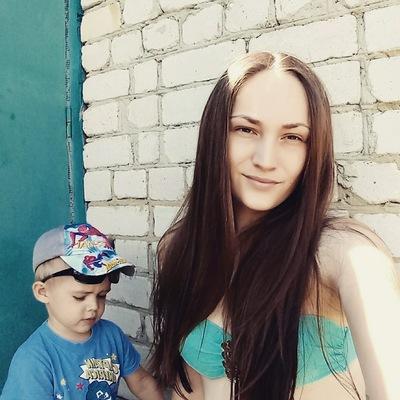 Кристина Шеметова