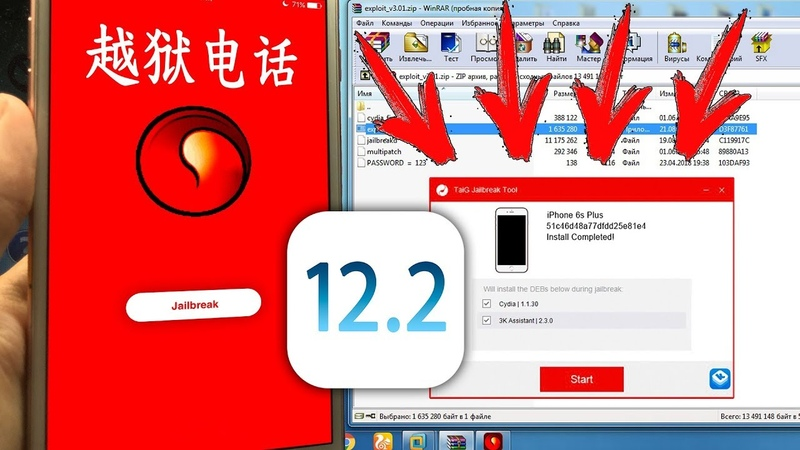 Taig JB iOS 12.2 - 12.1.4 - 12.1.3 Updated with Cydia! Jailbreak Fully Works!
