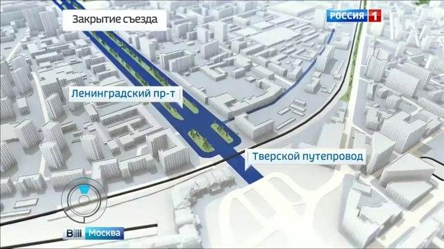 Вести-Москва • Вести-Москва. Эфир от 11 августа 2016 года (17:30)