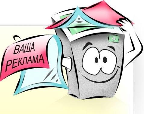 новости хабаровска видео 01 12 2014