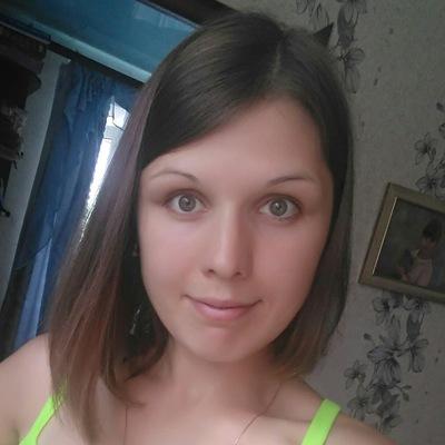 Наташа Щербакова