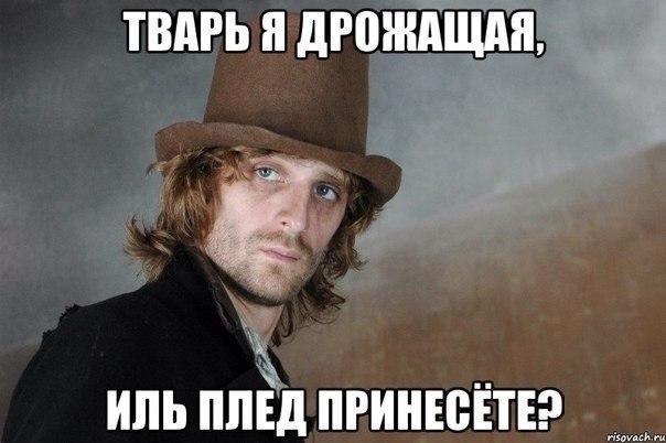 http://cs421127.vk.me/v421127811/b812/sKqvQnPxD_I.jpg