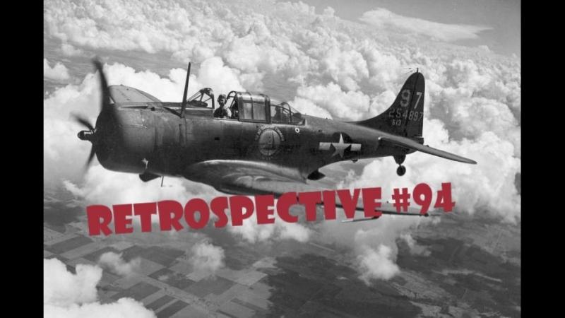 Ретроспектива 94 (Палубная авиация США)