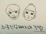 JQ (제이큐) (Feat. G.Tiger) - 사귀자 (Tell Me `Yes`)