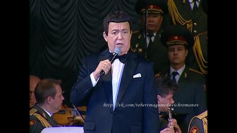 Иосиф Кобзон Был пацан Юбилейный концерт Я песне отдал всё сполна Луганск 2017
