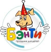 Праздник Детям, 3 июля , Москва, id180676629