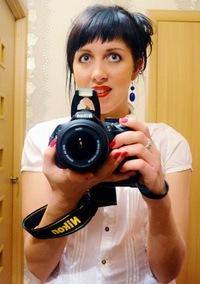 Анна Кольченко, 19 сентября , Барнаул, id133835672