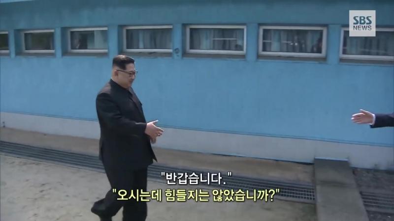 문재인 대통령-김정은 위원장, 역사적 첫만남 풀영상