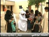 Видео: Отец 93-х детей из ОАЭ собирается снова жениться
