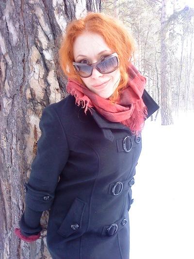 Роза Вамбольдт, 14 января 1978, Екатеринбург, id179570541