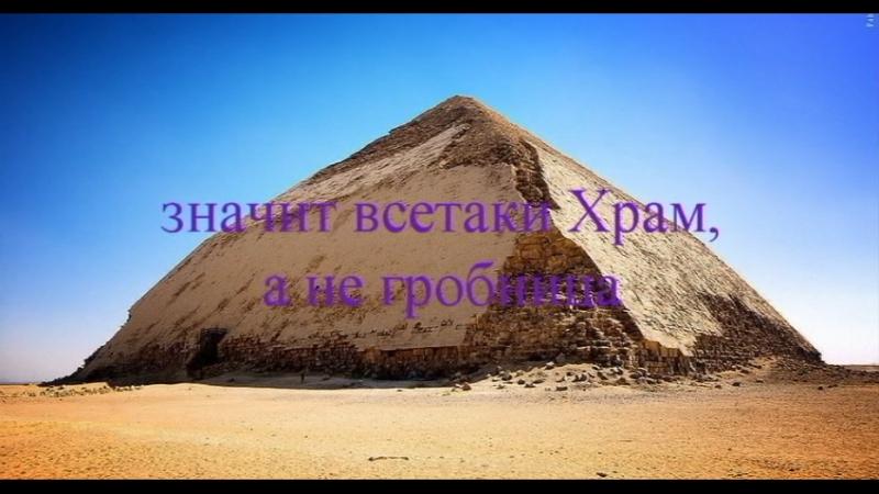 Пирамиды приоткрывают свои тайны