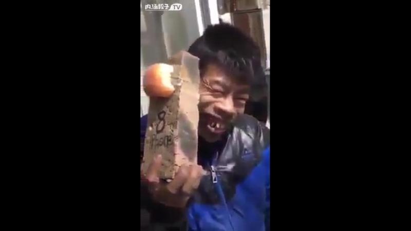 Китайский Асисяй