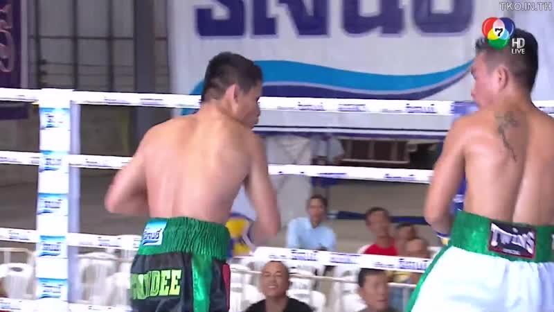 Ванхенг Менайотин vs Мектисон Марганти (Wanheng Moonsri vs Mektison Marganti) 16.11.2018