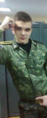 Oleg Oleg, 18 декабря 1992, Киев, id224424707