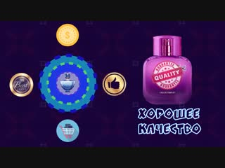 After Effects. Парфюм Ростов. Инста: rostov__perfume .
