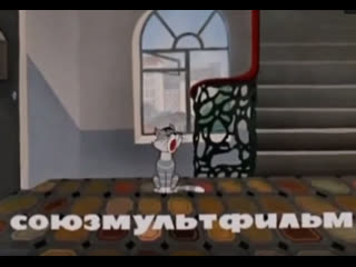 Three from prostokvashino soviet cartoon in english