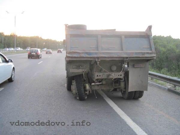 М4 Дон 47 км ДТП Московская область Домодедово 15.06.2013
