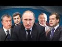агенты ЦРУ правят страной