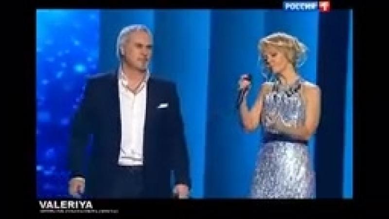Валерия и Валерий Меладзе Не теряй меня (Праздничное шоу В Юдашкина 2014)_144p.mp4