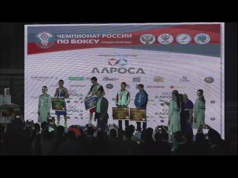 Чемпионат России по боксу 2018 Якутск 20.10 Финалы