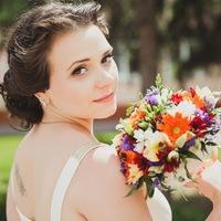 Аня Малеева