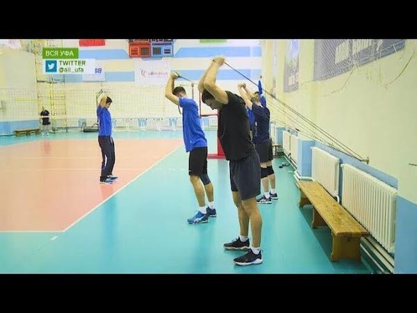 Уфимский Урал продолжает подготовку ко второму матчу российской Суперлиги