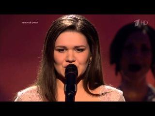 Дина Гарипова - What If (Россия) HD Евровидение 2013 (1-ый полуфинал) 14.05.2013