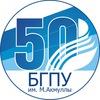 Управление по ВР и молодежной политике БГПУ