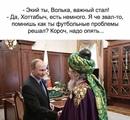 Лев Катаев фото #48