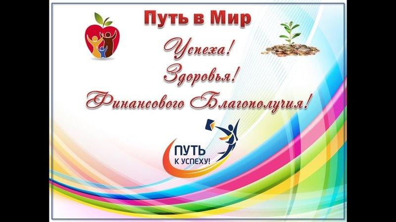 Проект Единство Вебенар Эльмиры Скиба