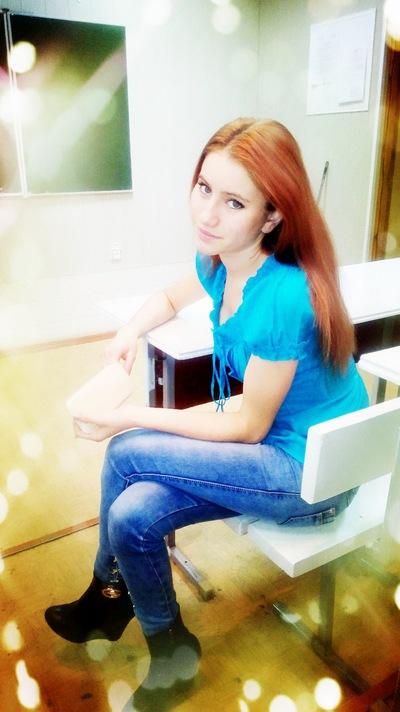 Ильсия Хасанова, 25 декабря , Мелеуз, id117769851