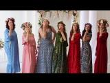 Наминация Царица Берегиня