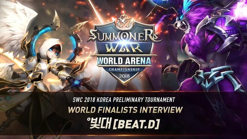 EN SUB World Finalists Interview 빛대 Summoners War 서머너즈워