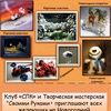 """""""Новогодний HandMade"""""""