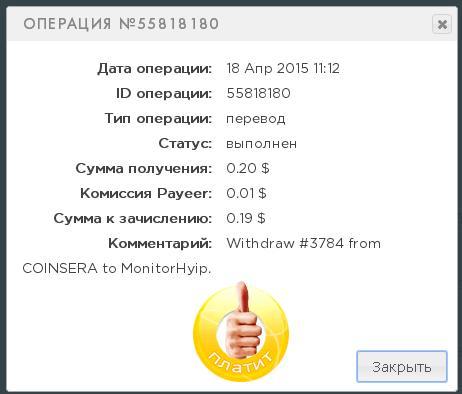 https://pp.vk.me/c621326/v621326527/22b40/sTbXxUmDRMw.jpg