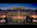 Видагу Палас (Vidago Palace) 4 серия из 6 (на португальском)