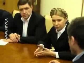 Юлия Тимошенко(Тимашонка) призывает напасть на ветеранов