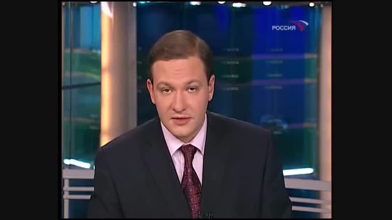 Вести недели (Россия,22.01.2006)