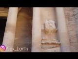LarinVlog/Путешествие по затерянному городу Петра.